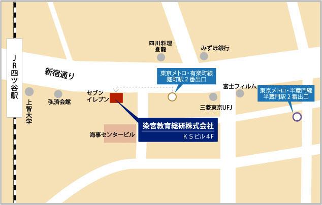 染宮教育総研地図
