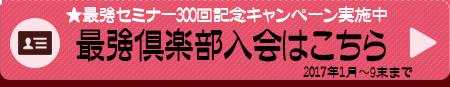 banner3000