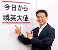 見田村元宣氏